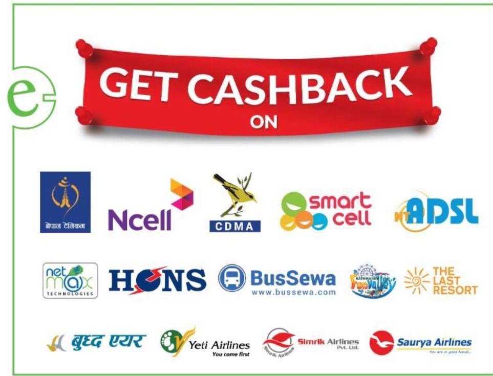 esewa cashback service in nepal