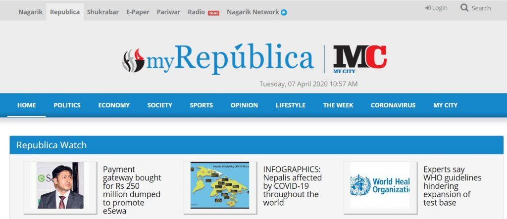 my Republica online news portal