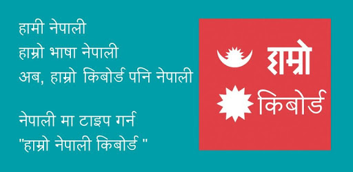 7 Nepali Apps you must
