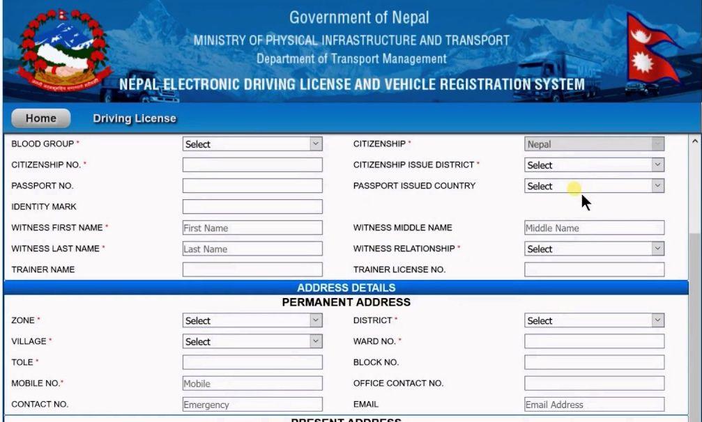 DoTM official website for license