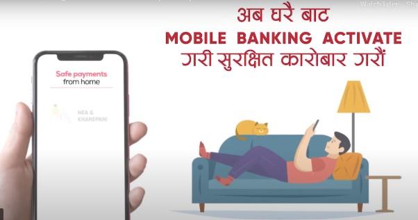 Inter Bank Fund Transfer  via Fonepay in Nepal