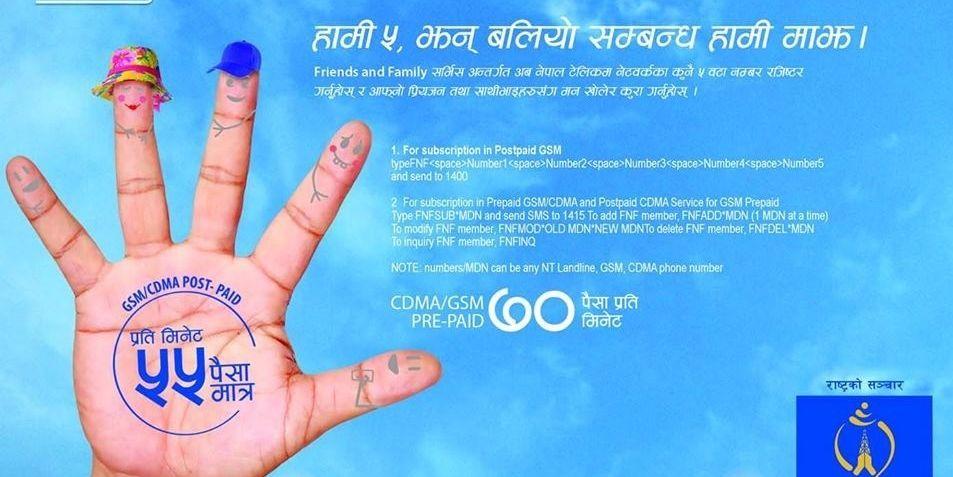Nepal Telecom FNF