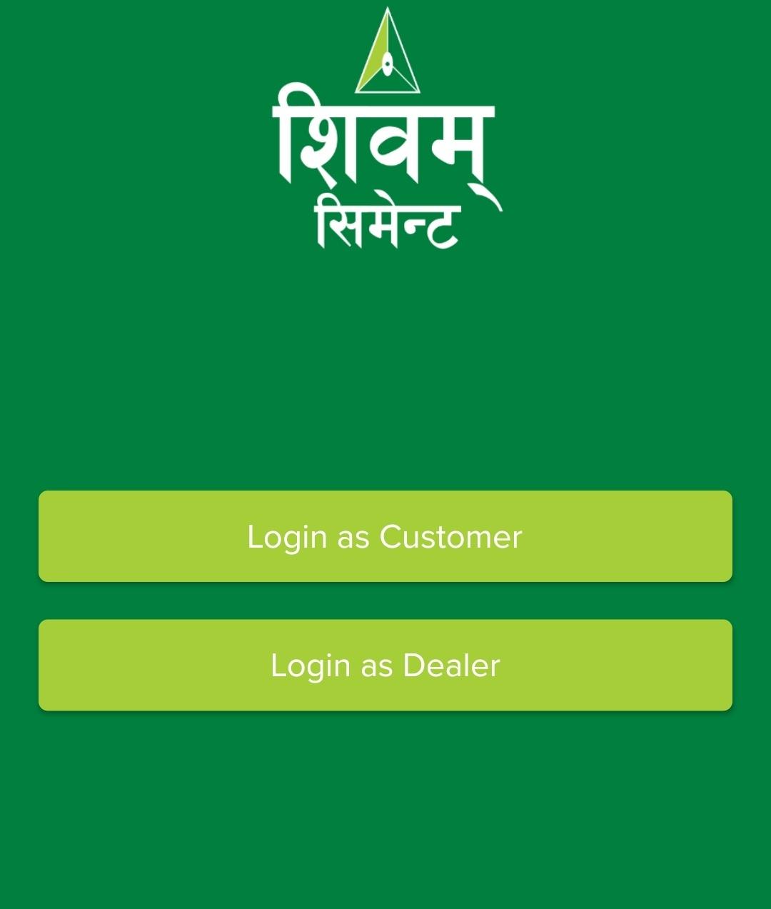 Shivam app login