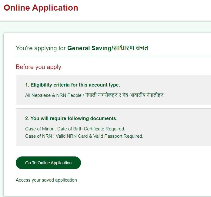 ADBL online application