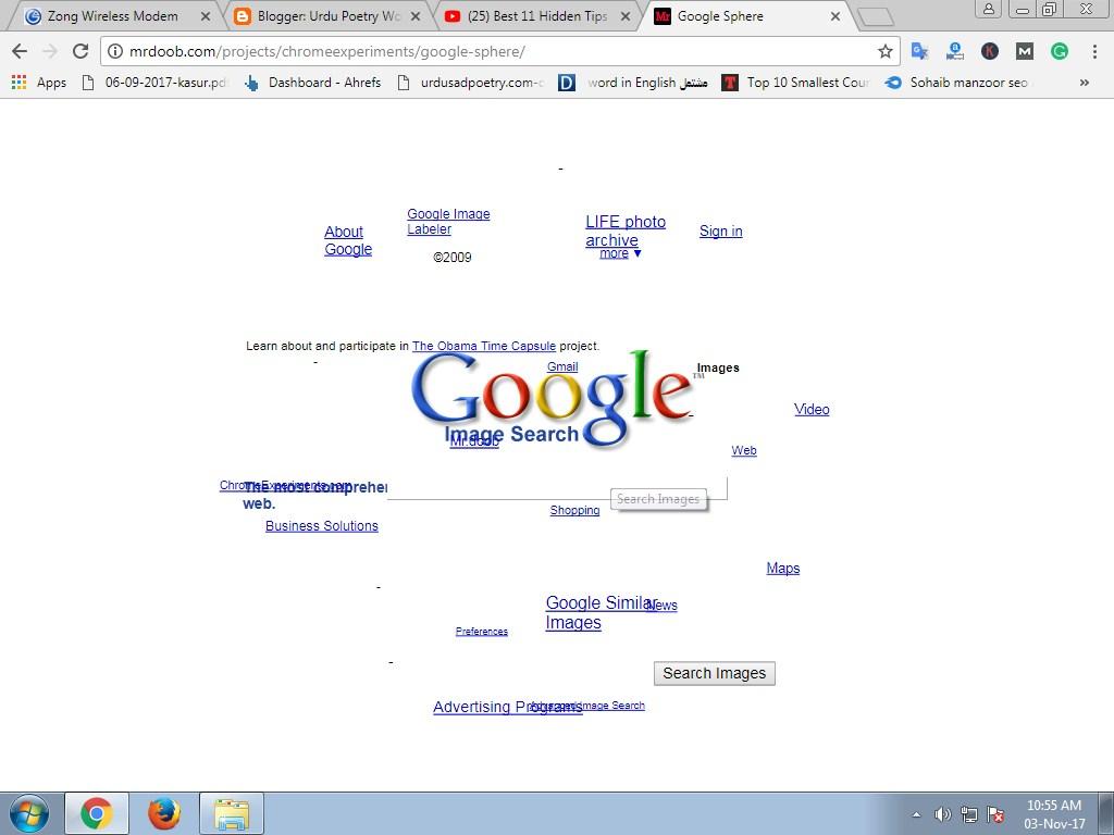 Google Orbit view