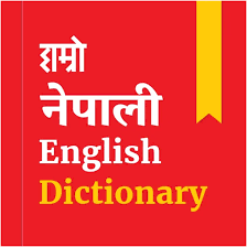Nepali dictionary logo