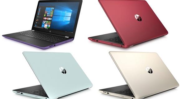 HP laptops choose
