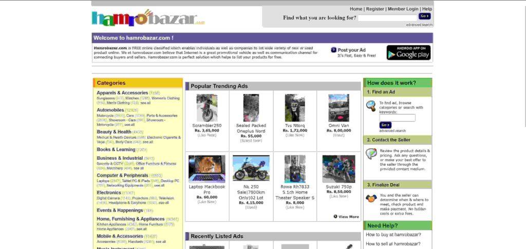 hamrobazar online shopping sites in Nepal