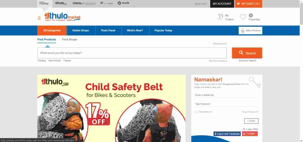NepBay online shopping sites in Nepal