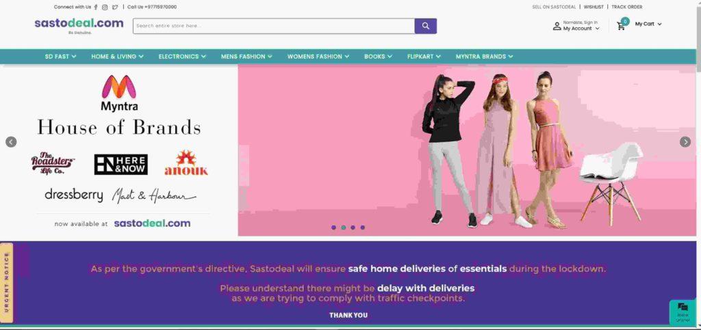 Sastodeal online shopping sites in Nepal
