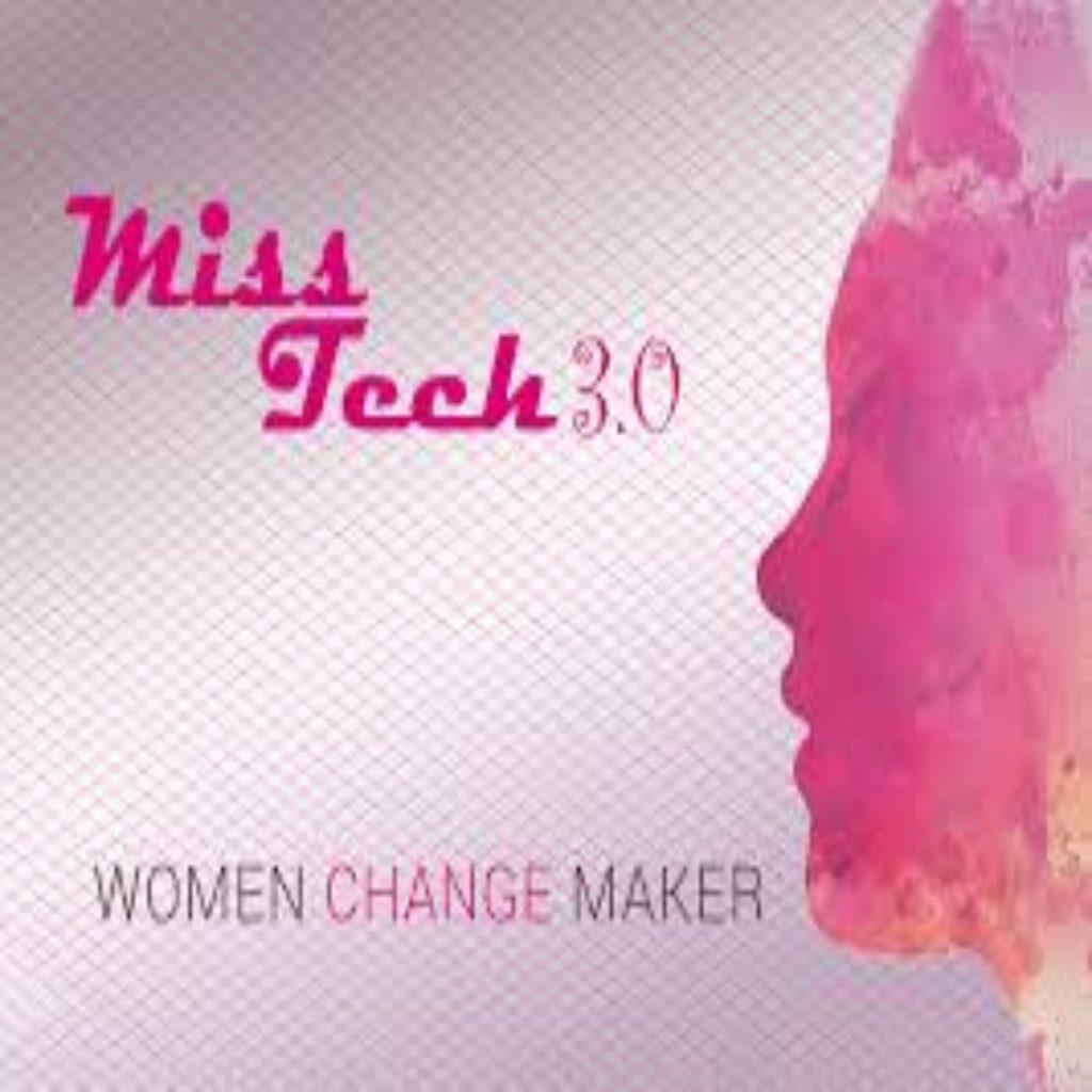 2018 – Miss Tech