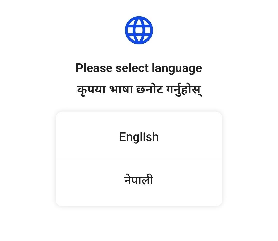 language for Hamro Swasthya