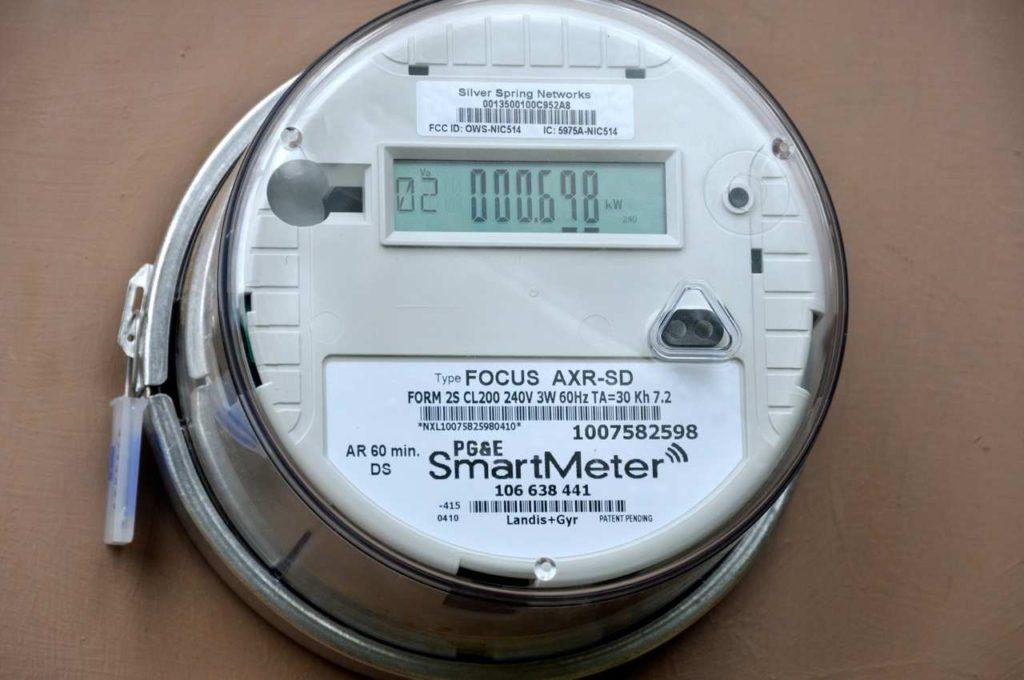 NEA Smart Meter