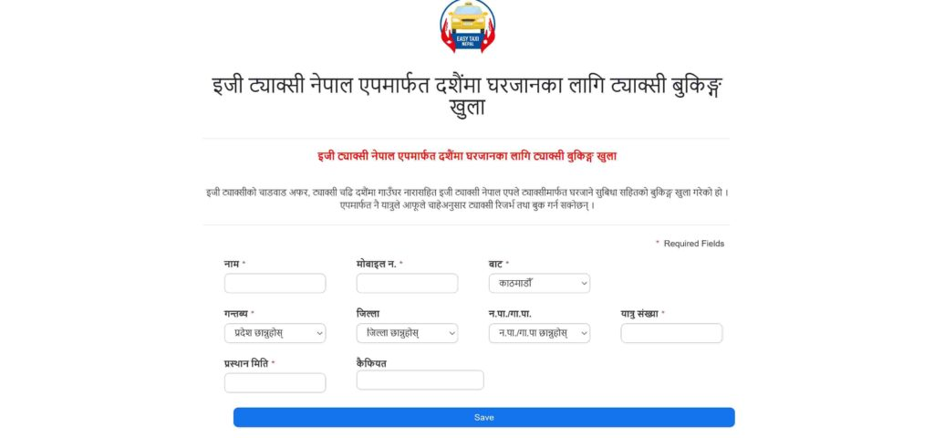 Easy Taxi Dashain Offer booking form
