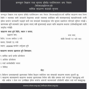 CSIT Association of Nepal 9th Annual General Meeting notice