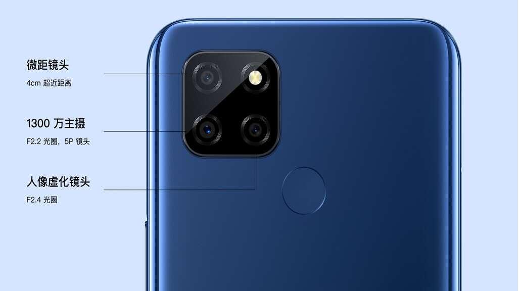 Realme V3 camera