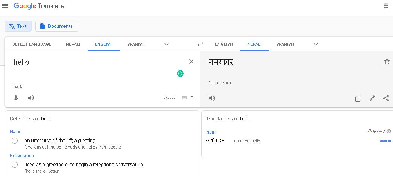 Nepali Dictionary Online