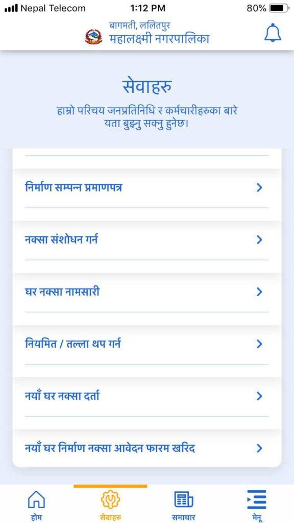 local level app services