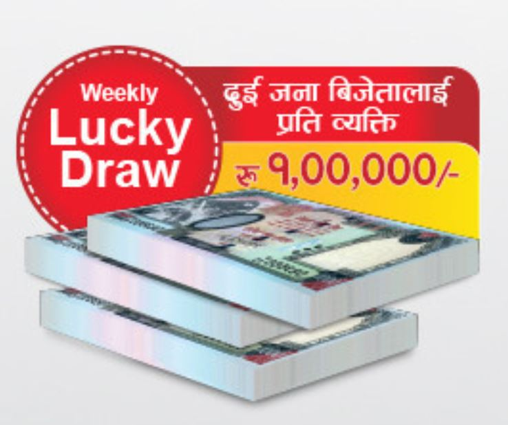 DishHome Dashain Offer weekly prize