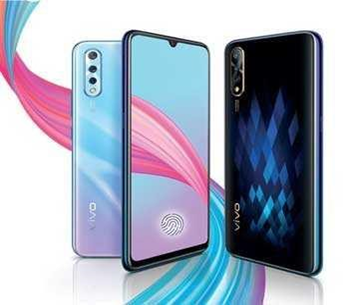 budget mobile phones in Nepal  Vivo S1