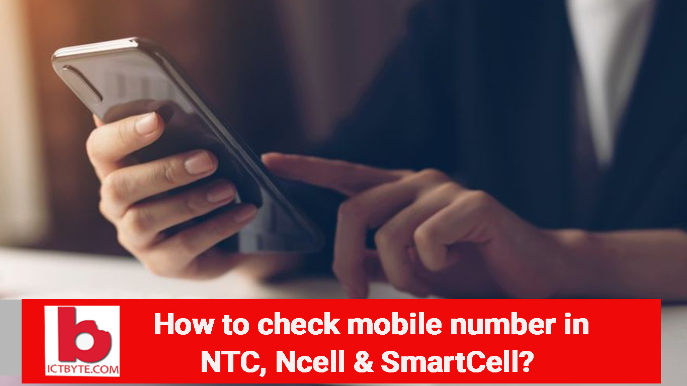 Check mobile number in NTC,NCELL and smartcell