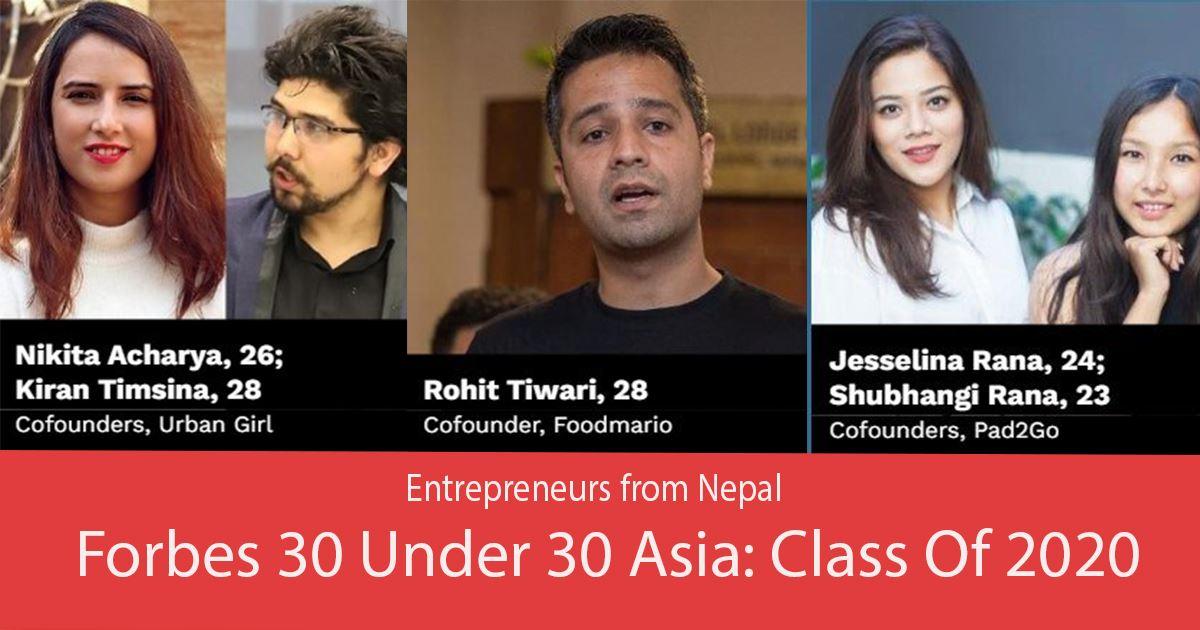 Forbes 30 under 30 Entrepreneurs