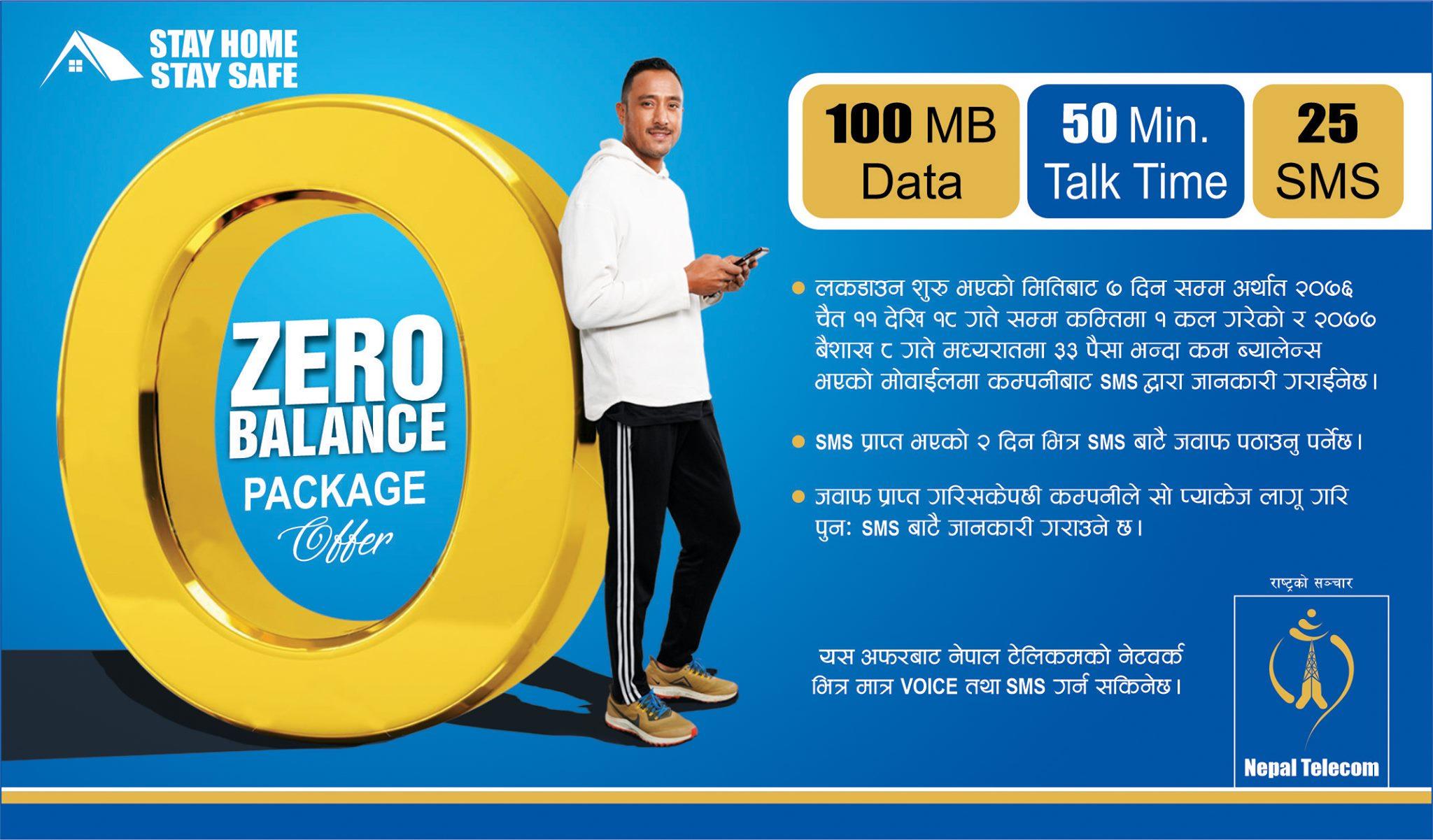 nepal telecom zero balance package offer