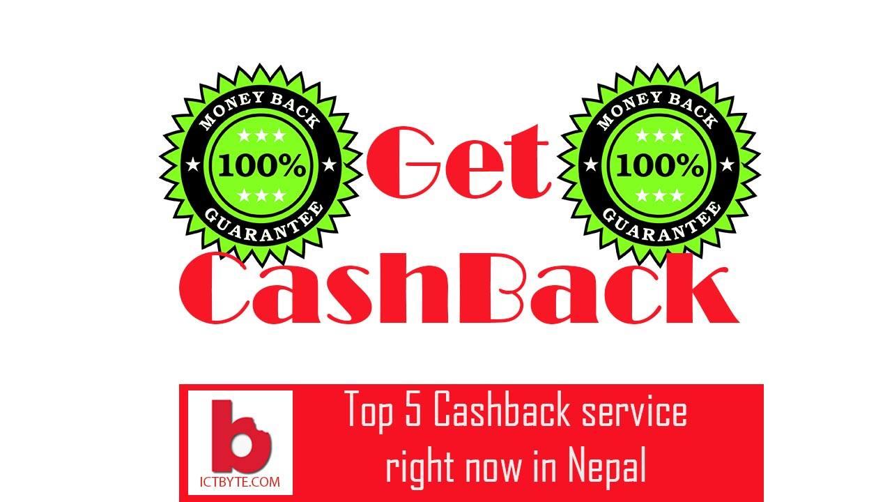 cashback service in nepal