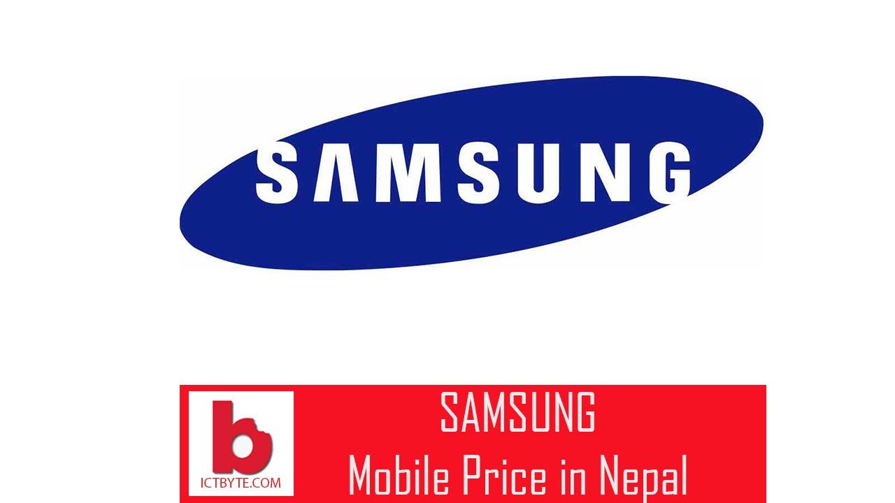 Samsung Mobile Price in Nepal.