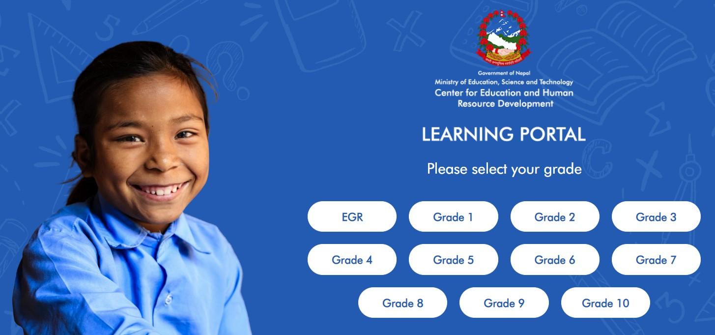sikaichautari learning portal