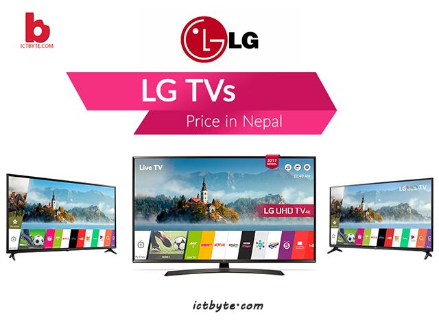 LG TV price in Nepal