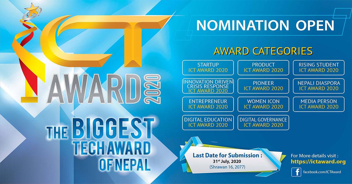 ict award 2020