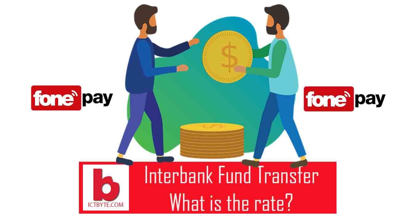 Inter Bank Fund Transfer in Nepal