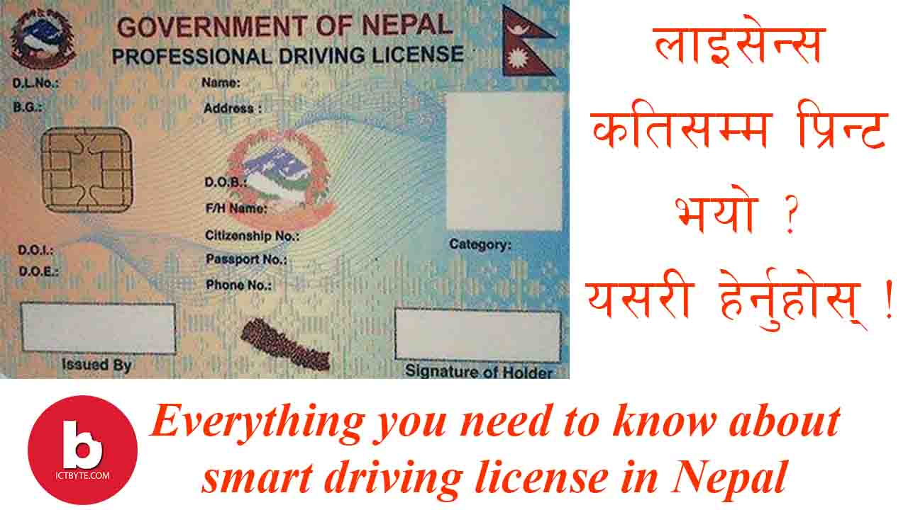 driving License in Nepal