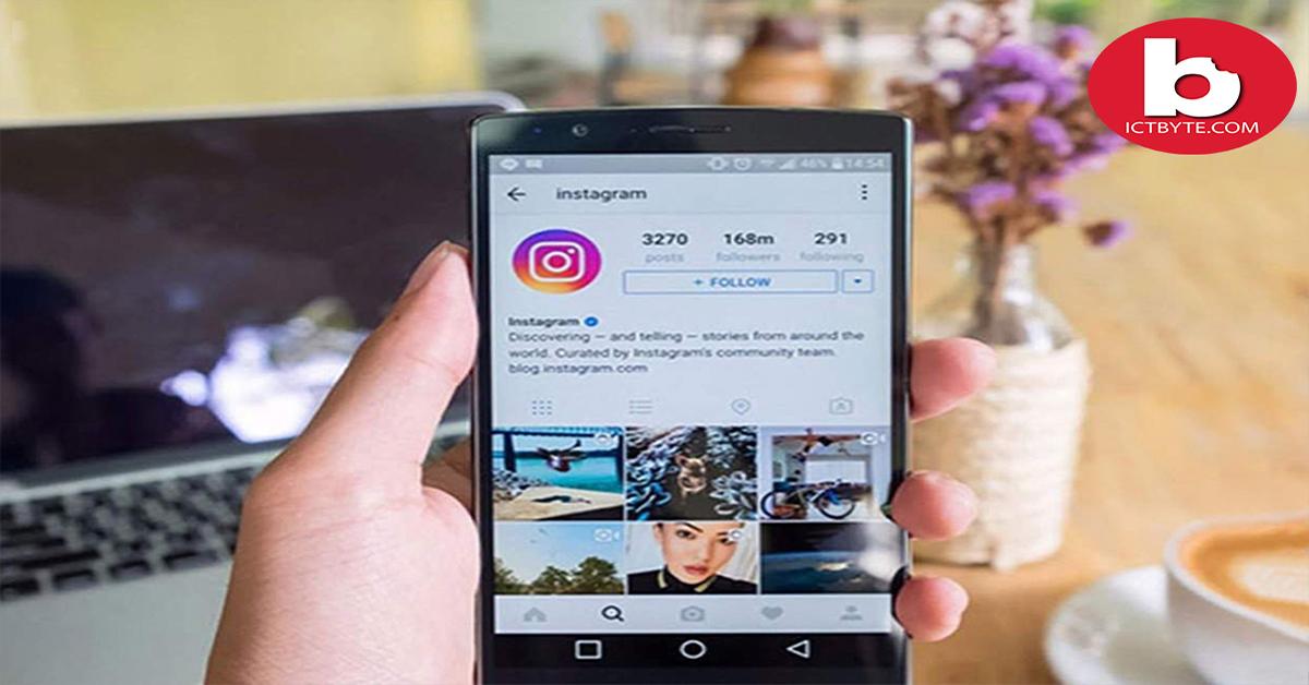 Download Instagram videos on Phone
