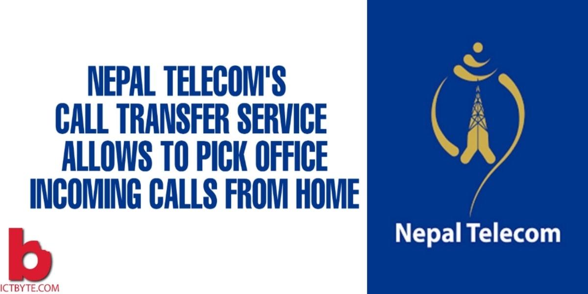 nepal telecom's call transfer