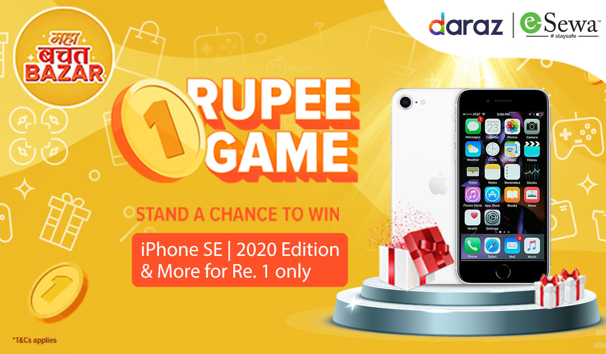 iPhone SE at Re. 1 offer