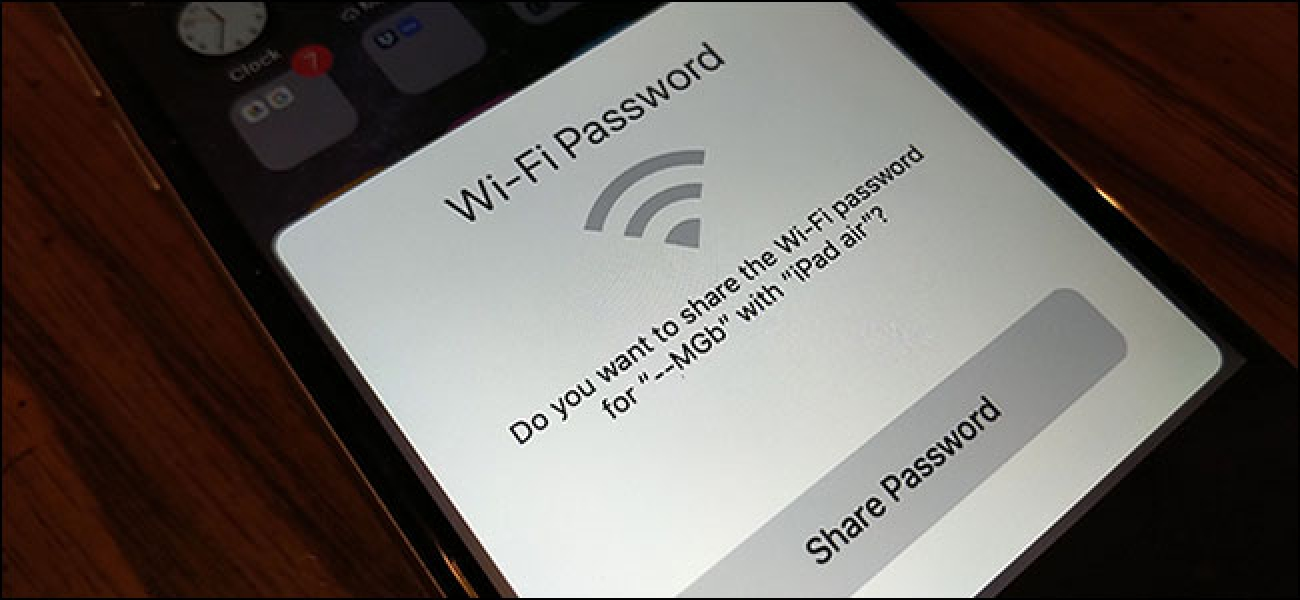 share wifi password on ios
