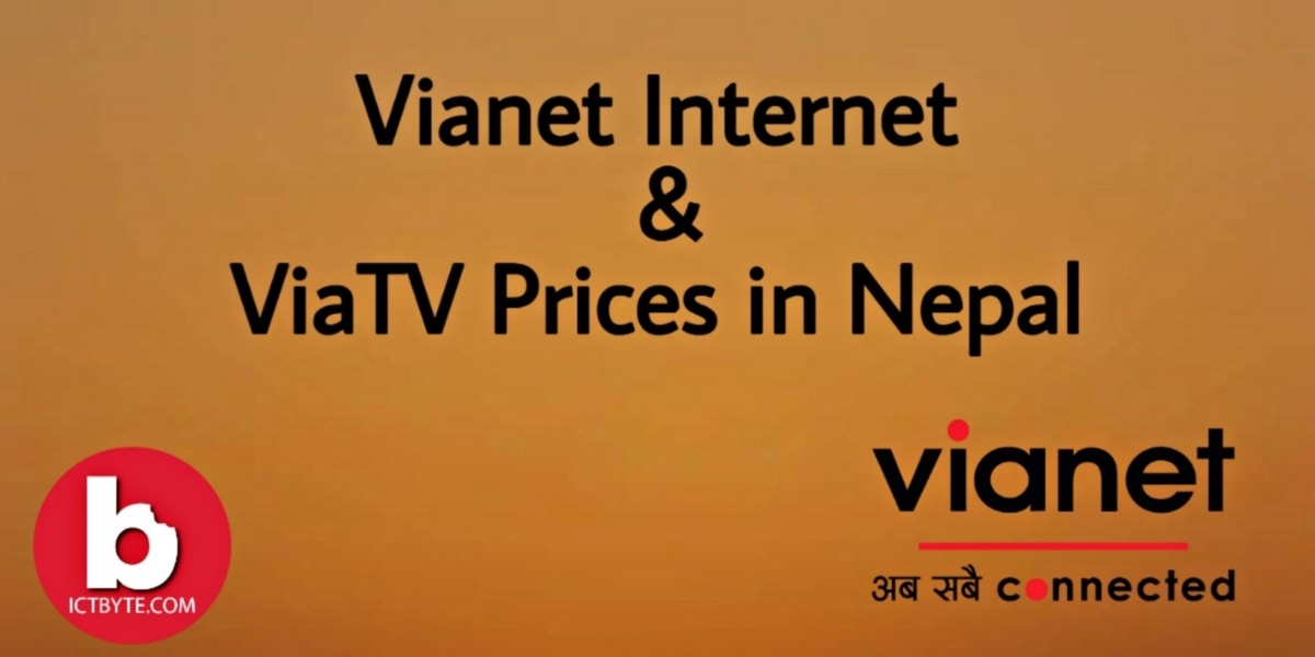 vianet prices