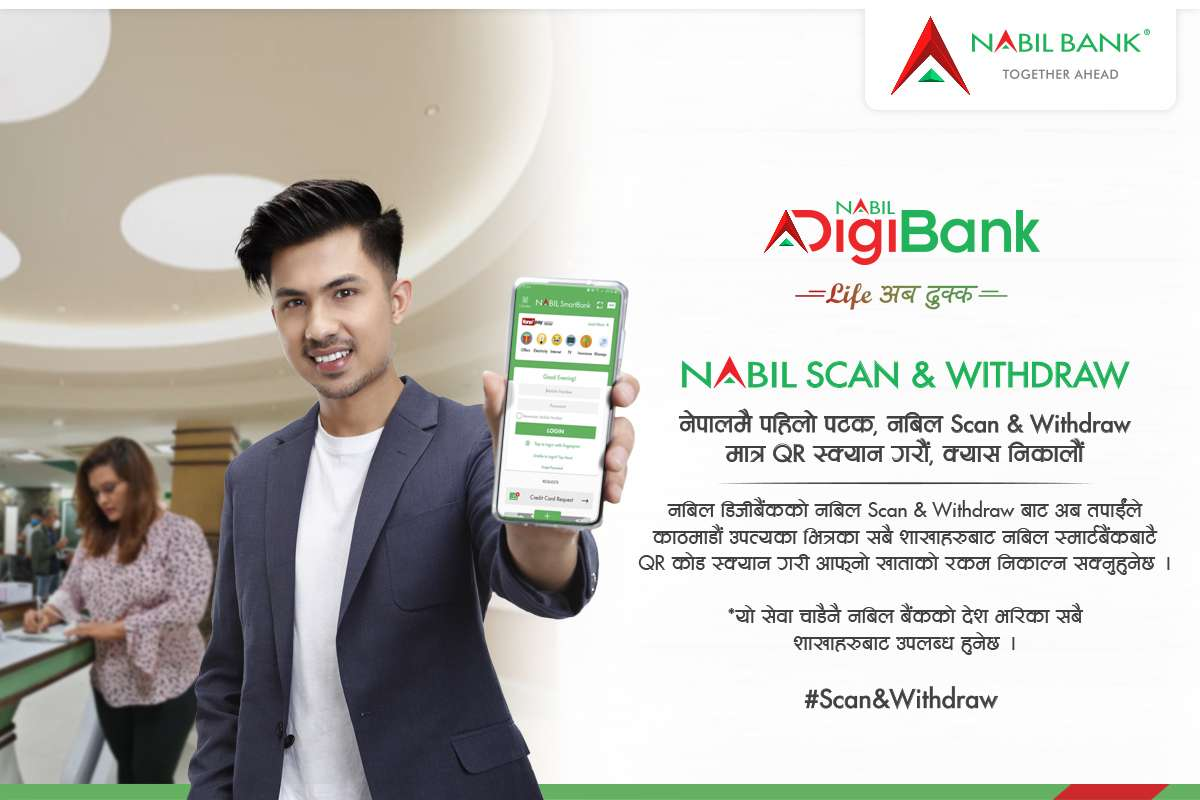 Nabil Bank Scan and Withdraw service