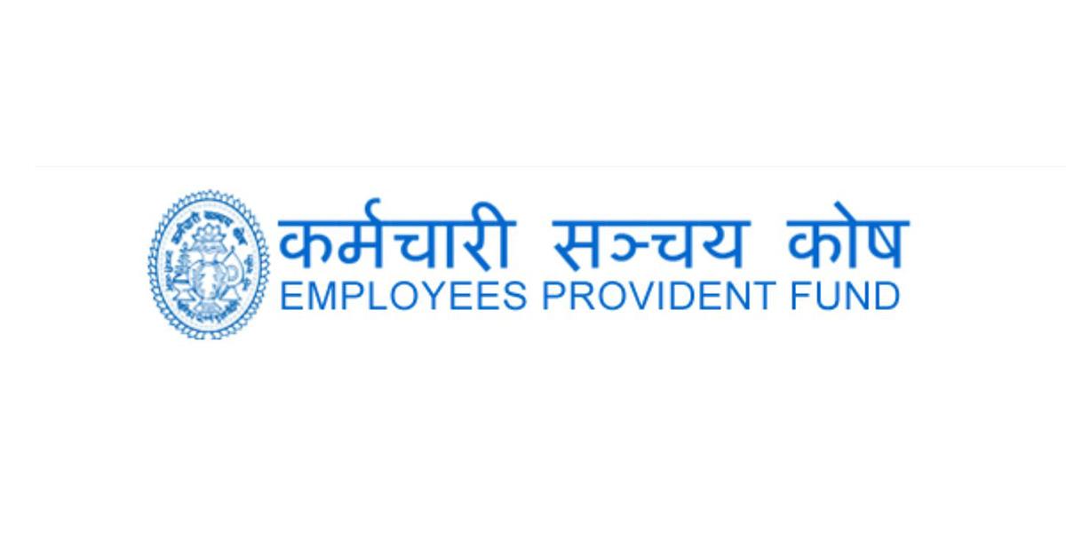 EPF Digital Payment News
