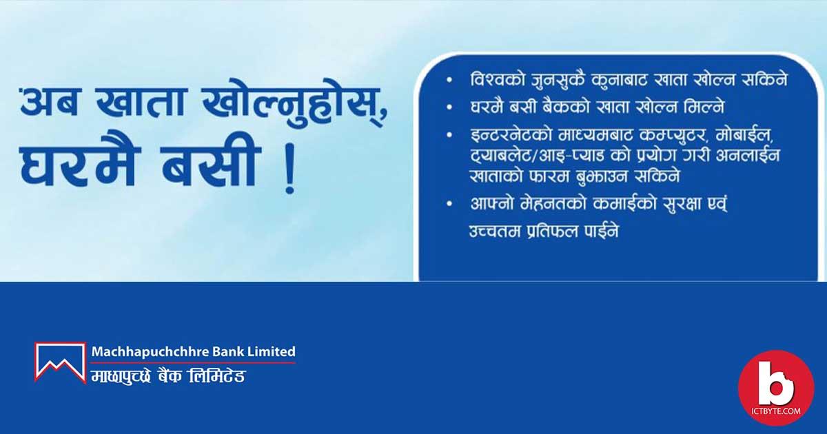 Machhapuchchhre bank online account
