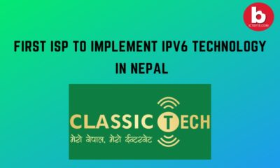 IPv6 technology in Nepal first