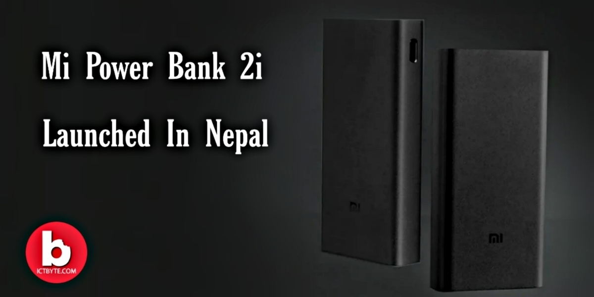 Mi Power Bank 2i launched in Nepal