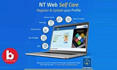 NT Web Self Care new 2020