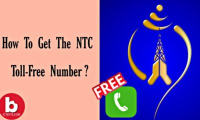 NTC Toll-Free number get in NEPAL