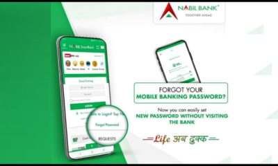 Nabil Smart Bank what do when forgot password