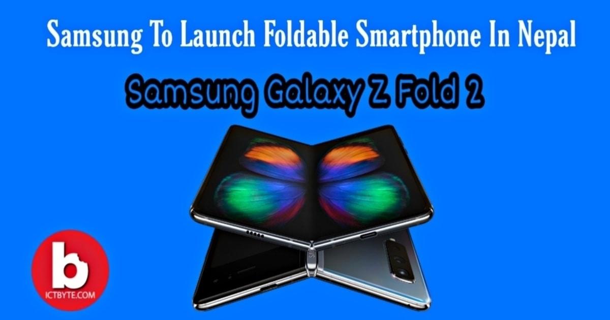 Samsung Galaxy Z Fold 2 release in Nepal