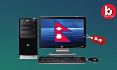buy desktop computer in NEPAL