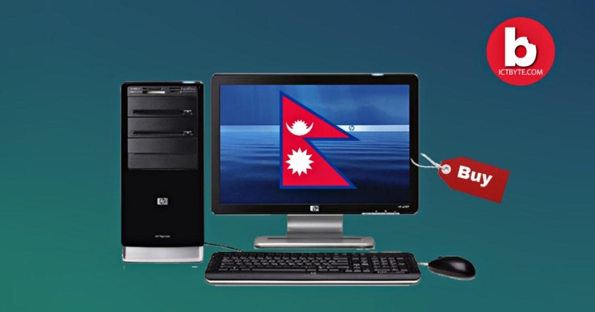 buy desktop computer in NEPAL